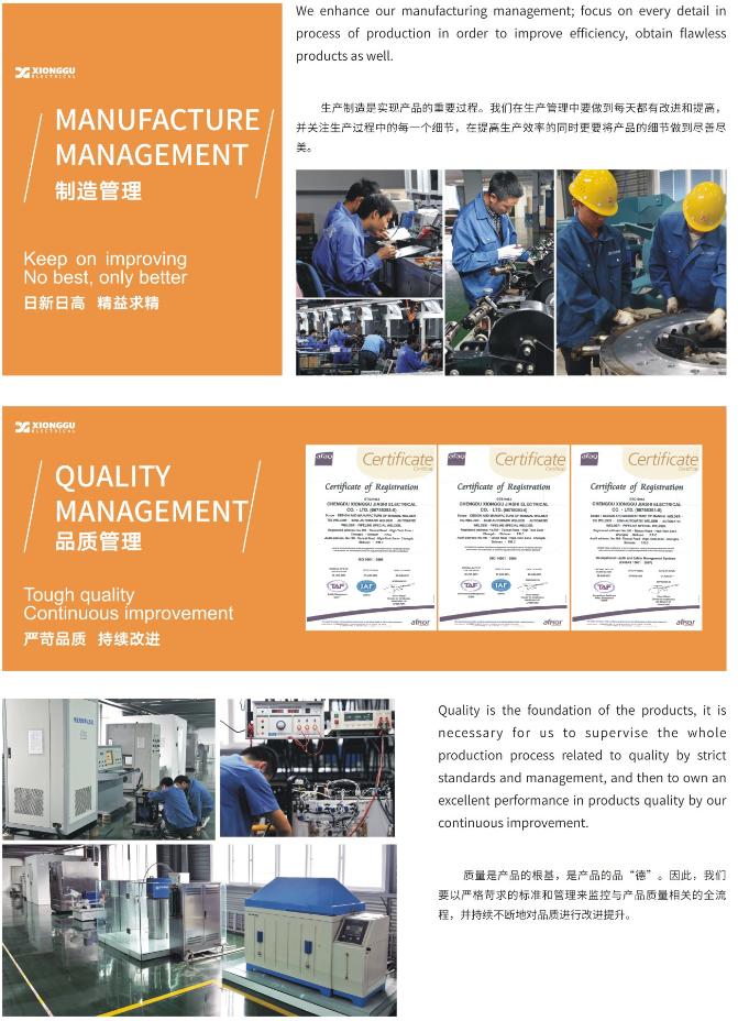 品質管理.png