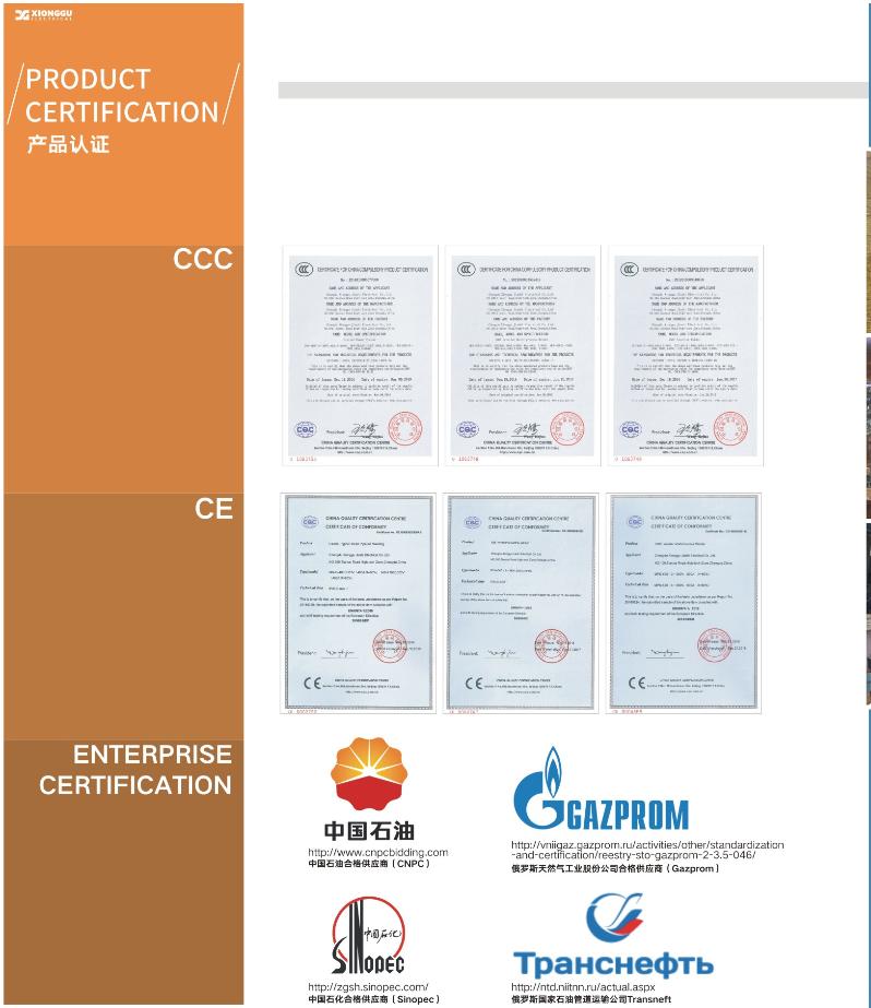 產品認證.png